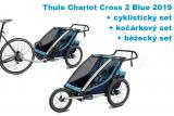 Thule Chariot Cross 2 Blue 2019 + bike set + běžecký set + kočárkový set